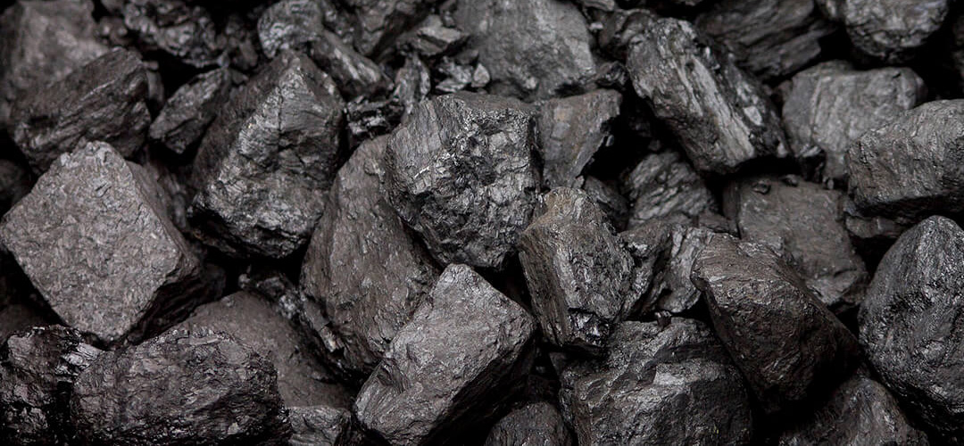 What is Shungite?